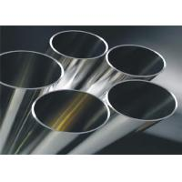 China 1/2''-30'' Stainless Steel Structural Tubing 201 Grade Mirror Finish Surface Treatment on sale