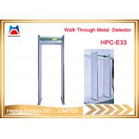 Best Walk through metal detector security gate for security check equipment wholesale