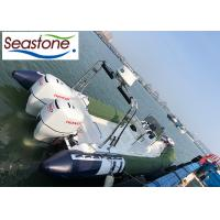 China Twin Engine Rigid Hulled Inflatable Boat 850cm With Navigation Lights on sale