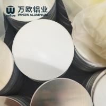 Best Cookware Anodized Aluminum Discs Circle A1050 A1060 Grade Corrosion Resistance wholesale