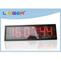 Bus Station Large Digital Clock With Seconds Easy Operation IP65 Waterproof