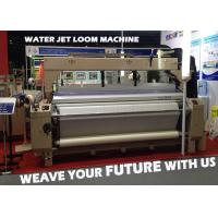 Best 3.0KW Water Jet Loom Weaving Machine With 12 Lever Cam Box Two Nozzle wholesale