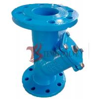 China Flanged Y Type Strainer , Cast Iron Y Strainer With SS304 Screen Lining Mesh on sale