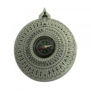 Best 2012 New!! islamic finder wholesale