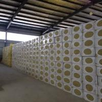 Details Of Rock Wool Board For External Wall Insulation