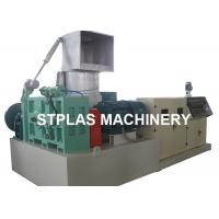 China LDPE PE plastic film Cutter compactor Plastic recycling machine on sale