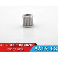 Buy cheap Noritsu Minilab Spare Part Gear QSS 32 Pulley Aa16163 from wholesalers