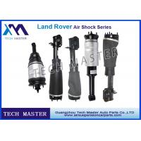 China Air Suspension Shocks Absorber Land Rover Air Suspension Parts on sale
