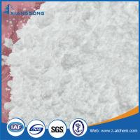 China aluminum hydroxide for man made marble for glass for PVC compound on sale
