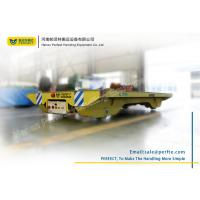 Best Heavy Capacity Electric Pallet Rail Transfer Cart for Material Transship wholesale