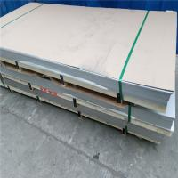 China ASTM A240 Grade AISI 443 Stainless Steel Sheet No.4 Surface Treatment for Kitchenware on sale