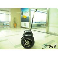 Best Gyro Stabilized Remote Control 2000W Human Transporter Electric Scooter Urban Style wholesale