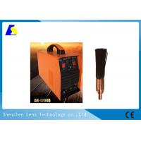 Best LS-AH1200B Tig Weld Cleaning Machine Manual Ignition Pattern For Welding Mark wholesale