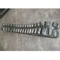 Best Yanmar Mini Excavator Rubber Tracks 84 Link For Construction Equipment wholesale