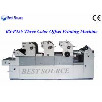 High Speed Three Color Offset Printing Machine