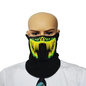Best 2018 hot sale light up led el mask for festival Parties high brightness masquerade costume Mask wholesale