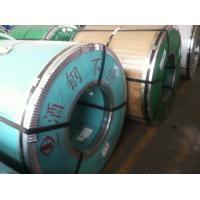 China 2B Finish Stainless Steel Tubing Coil 420J2 , SS420J2 SS Strip on sale