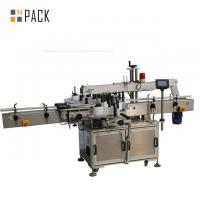 Best 316 Stainless Steel Automated Bottling Line Small Scale Bottle Filling Plant wholesale