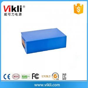 Best Led street light 12V lithium rechargeable battery 60AH wholesale