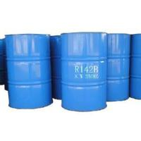 Best Refrigerant Gas R142b wholesale