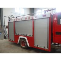 China Fire Truck Security Protection Aluminum Sliding Door Roller Shutter on sale