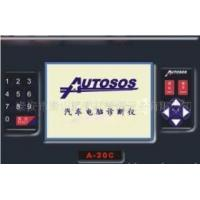 Buy cheap Diesel ESC Auto Computer Scanner from wholesalers