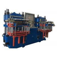 Best Silicone Rubber Vulcanizing Machine Double Plates Independent System wholesale