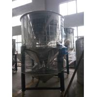 Best GA-2000 Series Of Vertical Mixing Dryer / Plastic Granules Making Drying And Mixer wholesale