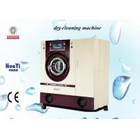 Best Stainless Steel Industrial Dry Cleaning Machine For Laundry Shop wholesale