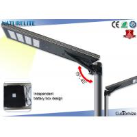 Buy cheap IP65 Bridgelux 80W Solar Led Street Lights With Patent Smart MPPT Controller from wholesalers