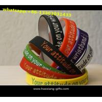 Buy cheap custom logo 190*12*2mm cheap promotional Silicone Wristband/bracelet from wholesalers