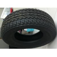 China P235/75R15 car tires on sale