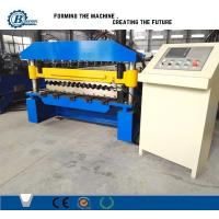 China 988 Corrugated Roofing Sheets Roll Forming Machinery For Steel Structure Roofing on sale