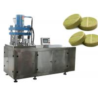 Best Veterinary Automatic Pharmaceutical Tablet Press Machine 7.5kw 11kw Motor Equipped wholesale