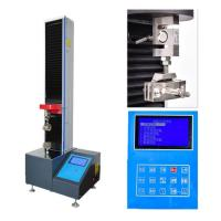 Best 500KG Universal Tensile Machine With Multi Languages Switching Function wholesale