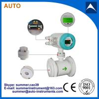 China China Cheap Stainless Steel Flowmeter for Sea Water/ Drinking Water/ Milk on sale