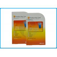 Buy cheap Download Microsoft Office Retail Box Full Version Office Professional Academic 2013 from wholesalers