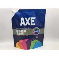 Buy cheap PET / NY / PE Material Three Side Seal Pouch / 1.8kg Detergent Stand Up from wholesalers