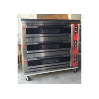 China Gas / Electric Baking Ovens Mechanical Control Independent Temperature Selection Each Chamber Holds 2 of Baking Sheets on sale