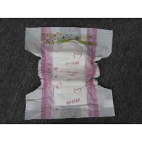 Best Disposable Kids Diapers wholesale