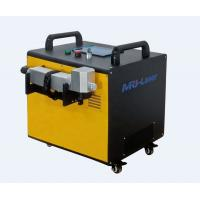 Best 60W Handheld Laser Cleaning System Rust Cleaning Laser Machine wholesale
