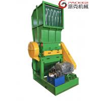 Best 30kW Waste Plastic Crushing Machine Rotating Diameter 450mm PVC Pipe PET Bottle wholesale
