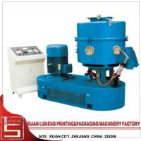 China high resolution pet bottle recycling machine , plastic recycling equipment on sale