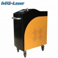 Best Manual Cleaning Type Laser Rust Removal Machine CE FDA Certificate wholesale