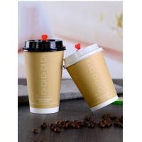 Best Food Grade PE Paper Coffee Cups With Lids And Sleeve Straw Package Eco Friendly wholesale