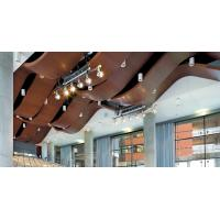 Best Double Curved Exterior Aluminum Ceiling Panels Sound Attenuation Color Custom wholesale