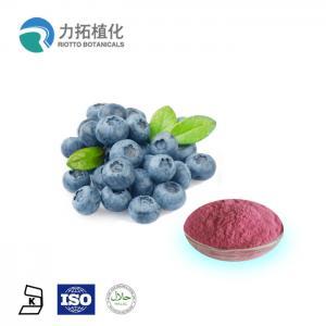 Best Vaccinium Spp Fruit And Vegetable Juice Powder Blue Berry Reduce Heart Disease wholesale