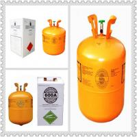 Best R600a high purity gas refrigerant pure gas R600a refrigerant wholesale