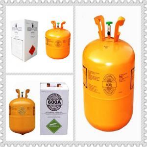 R600a high purity gas refrigerant pure gas R600a refrigerant