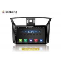 Best Nissan Sylphy navigation system in 10.1inch  with Android 7.1 and 8.0 OS optional wholesale
